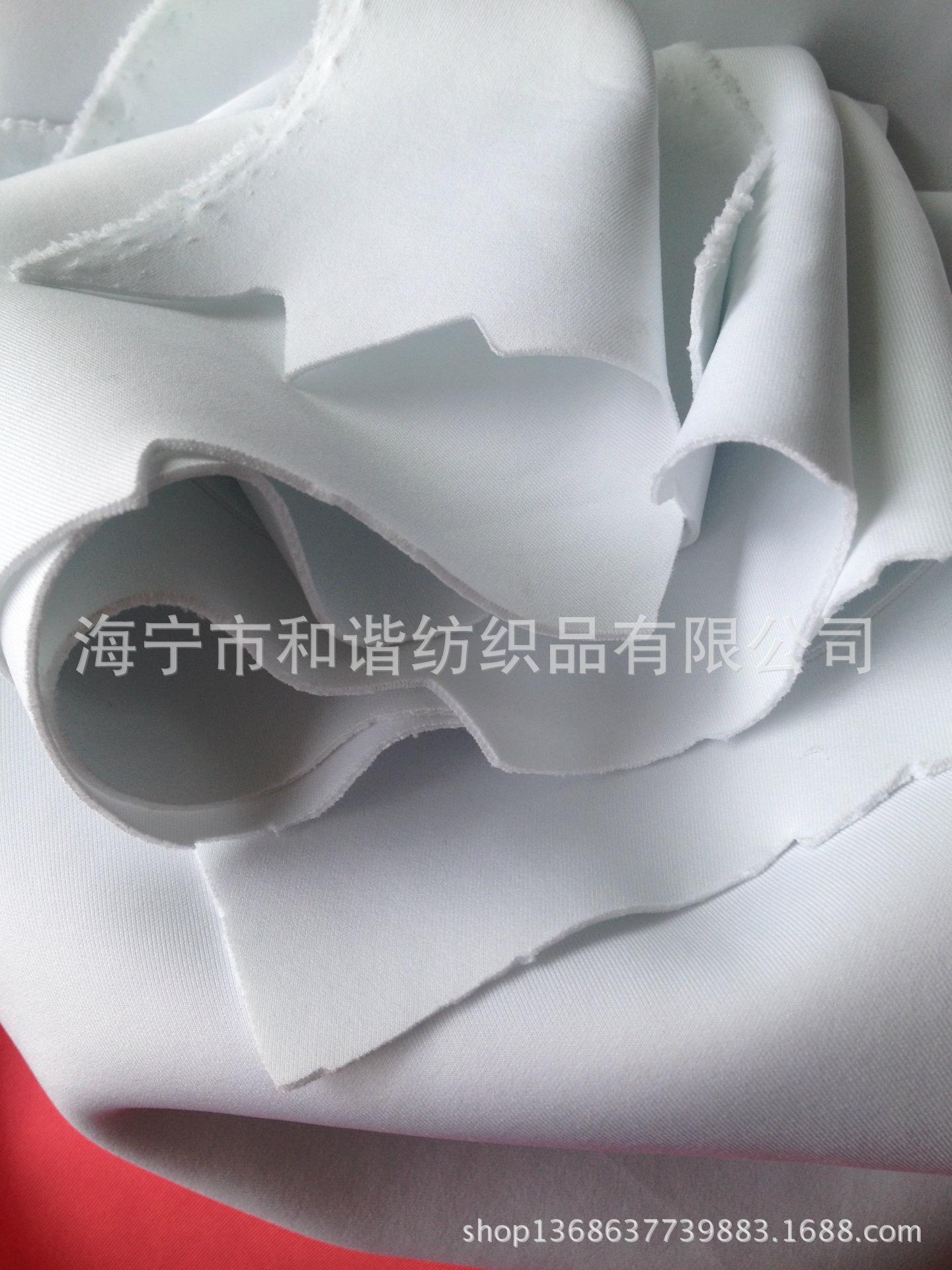 供应四面弹双面布箱包材料 鞋材特厚弹力面料 空气层高克重