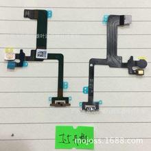 i6 Plus开机排线开机键排线6代 5.5寸开关排线