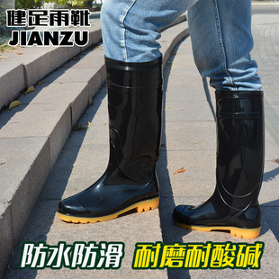 Tall men's boots waterproof boots factory direct mining labor can add velvet warm water shoes tendon