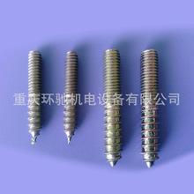 【低价现货批发】双头螺丝 螺栓 螺帽 M56*300