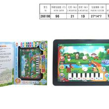 【乐美玩具】供应迷你平板动物琴启蒙家教学习乐趣早教玩具