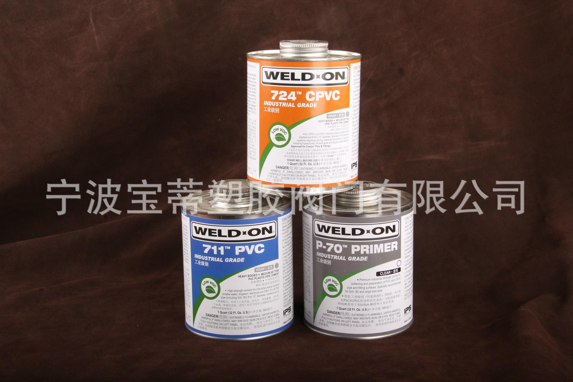 代理美国爱彼亚斯IPS WELD ON管道预胶剂/清洁剂/预粘剂