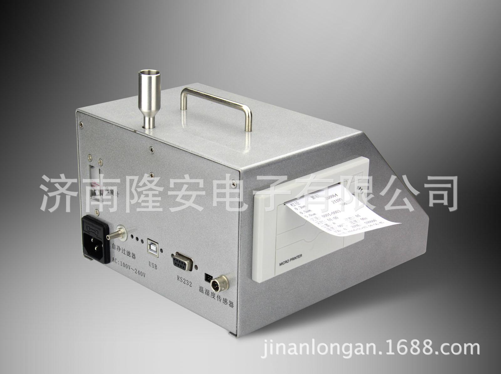 CW-PPC300三通道高精度便携式激光尘埃粒子计数器 洁净环境检测仪