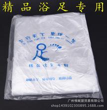 美甲足浴袋洗脚袋 沐足袋 塑料袋 一次性脚盆袋子沐足用袋批发