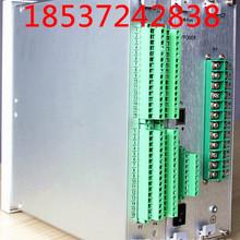 频率电压保护测控装置WXJ810 许继电气智能配电微机保护测