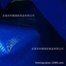 专业生产PE布,PE淋膜编织布,塑料篷布
