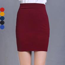 裙子女通勤包臀半身裙夏季 職業半身裙 女式純色氣質包裙廠家批發