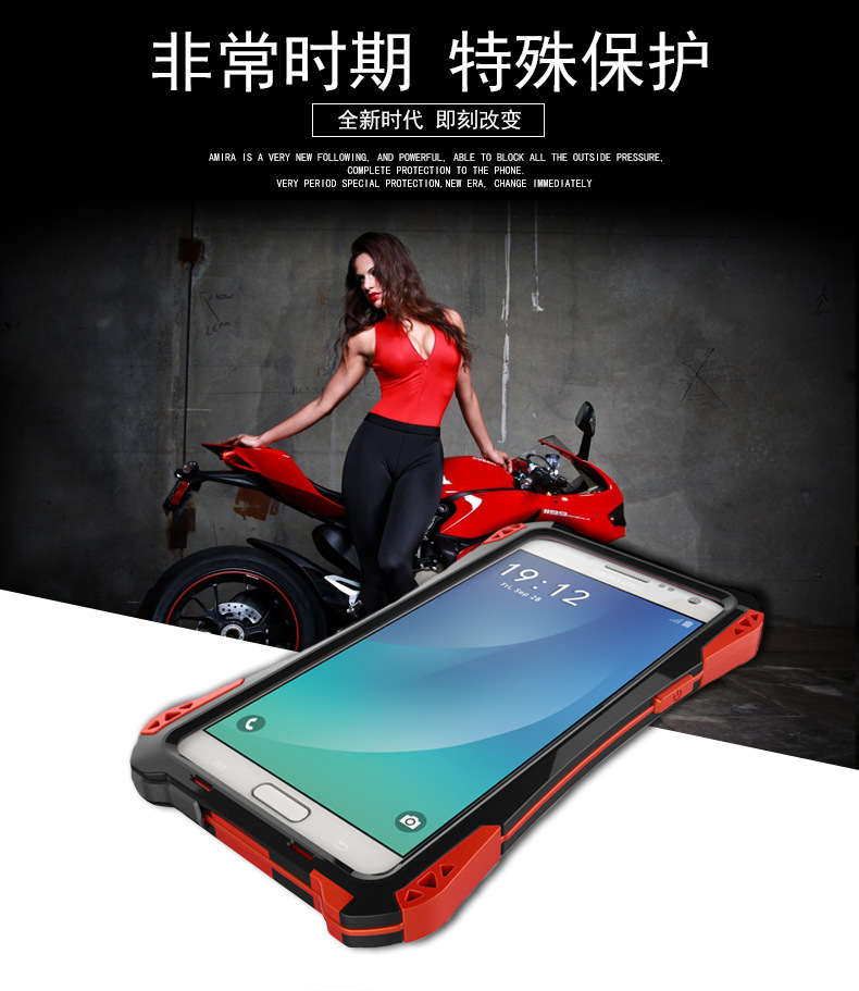 R-Just Amira Heavy Duty Dirtproof Shockproof Rainproof Aluminum Metal Bumper Carbon Fiber Back Cover Case for Samsung Galaxy Note 5 N9200