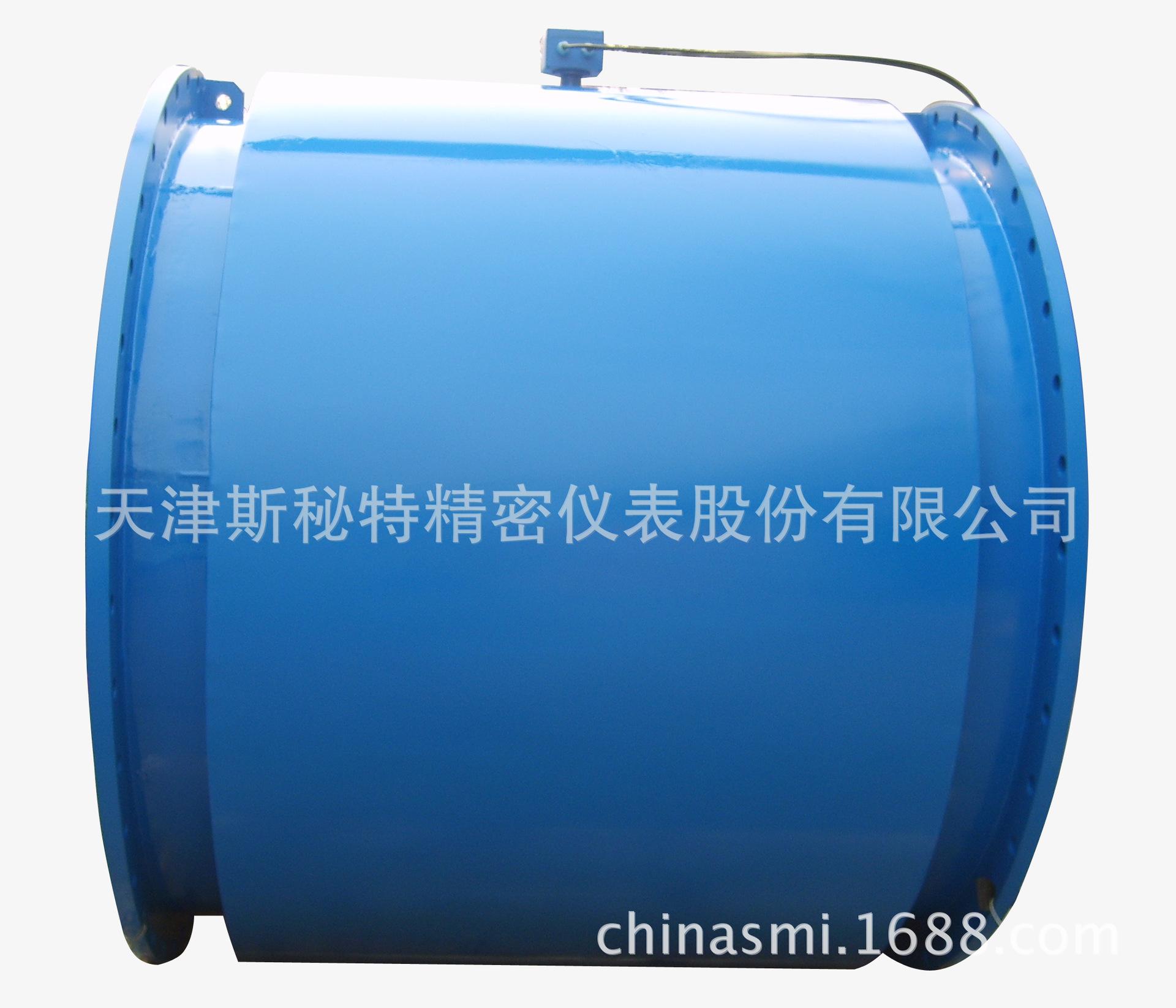 供应热量表泥浆流量计 酸液流量计 生活用水流量计 污水流量计