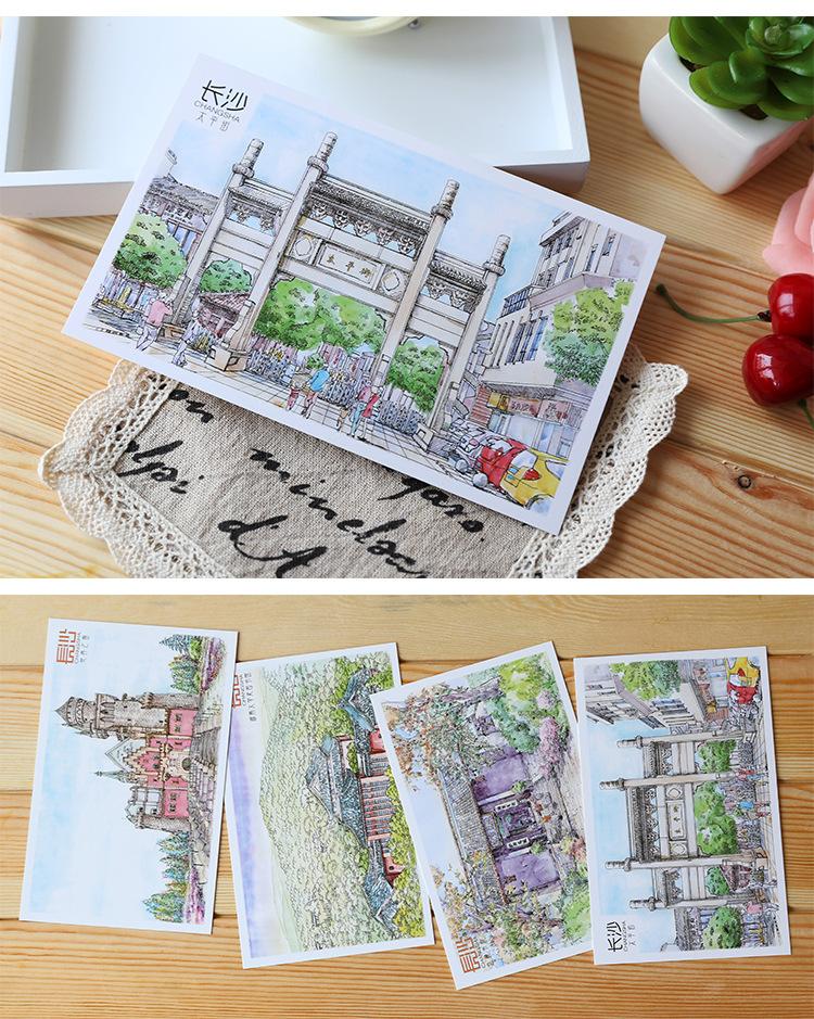 书境文创 手绘长沙明信片 湖南旅游风景特色原创纪念礼品贺卡10张