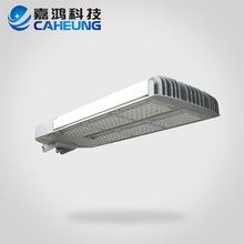 厂家热销 168W户外照明led道路灯模组 大功率led集成路灯头