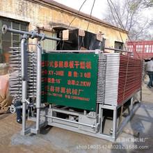 供应环保节能干燥机/单板干燥机