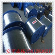 加工制作镀锌钢丝、热度、电镀、钢丝绳、钢绞线服务周到质优价廉