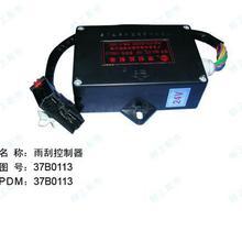 雨刮控制器DKA-SZ2 挖掘机电器元件 柳工配件 原厂批发