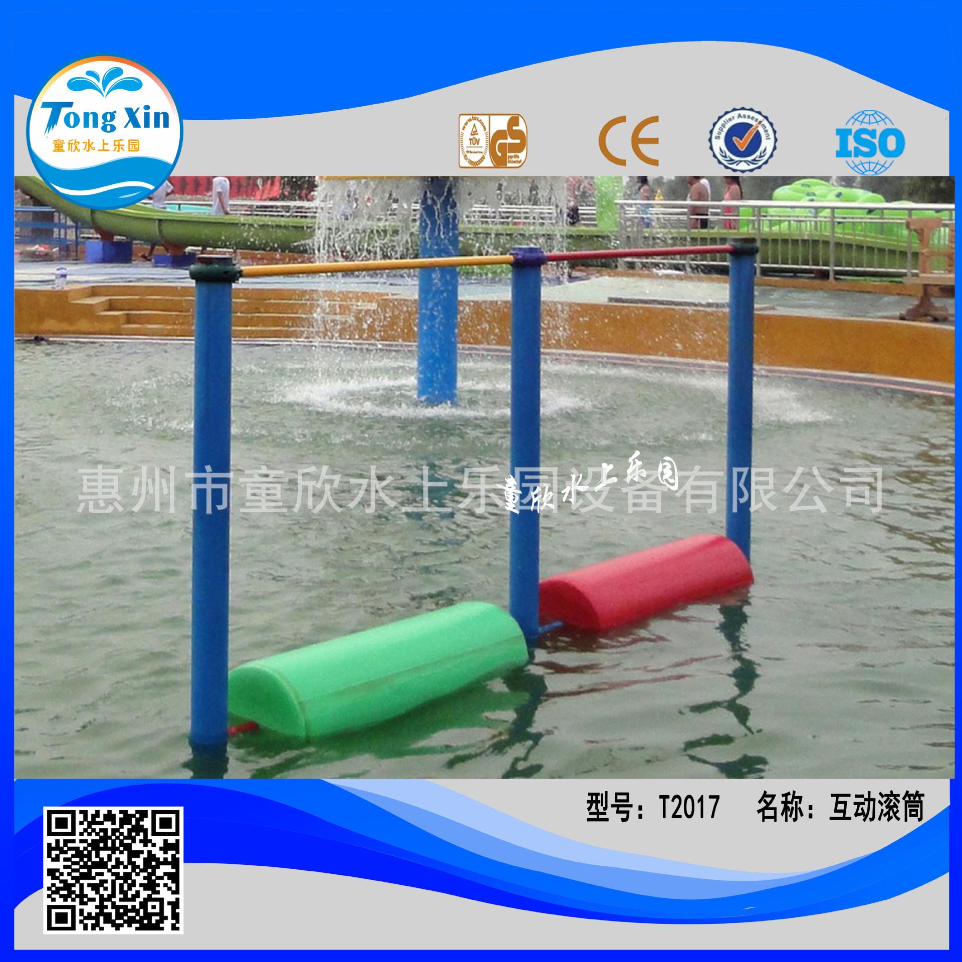 儿童游玩嬉水产品 欢迎定制 水上乐园设施 游玩戏水小品 互动滚筒