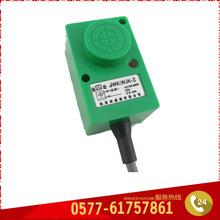 正品厂直销 WJK-II 体积小 频率反应快 精度高 传感器  接近开关