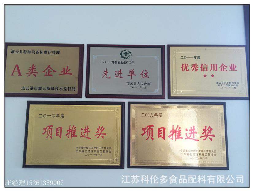 厂家供应高纯度磷酸氢二铵,工业级磷酸氢二铵