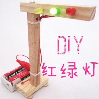 科技小制作,红绿灯,智力拼装,手工制作,科技制作,diy