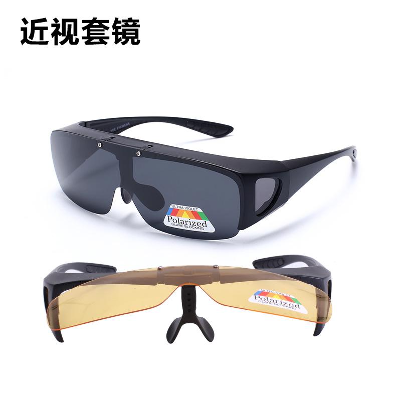 近视套镜太阳镜男士偏光时尚户外骑行镜可上翻两用驾驶夜视眼镜