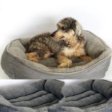 狗窝秋冬新款 宠物窝垫 猫窝 狗沙发床 保暖耐脏 外贸宠物用品