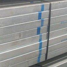 苏州方矩管 合金钢 矩形 非标钢管定做加工企业 价格优惠