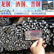 现货供应HRB400螺纹钢 国标螺纹钢 可过检测 量大优惠 价格可谈