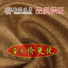 厂家直销半PU欣欣向荣撒亮粉皮革 软包移门背景墙装饰皮料人造革