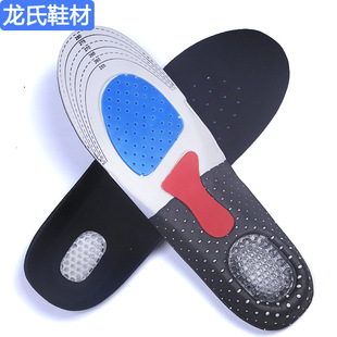 Military multi-purpose sports insoles deodorant thick cushioning insole basketball football cellular wholesale manufactu