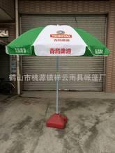 批发大号户外遮阳伞太阳伞定做户外广告伞2.4米沙滩伞摆摊大雨伞