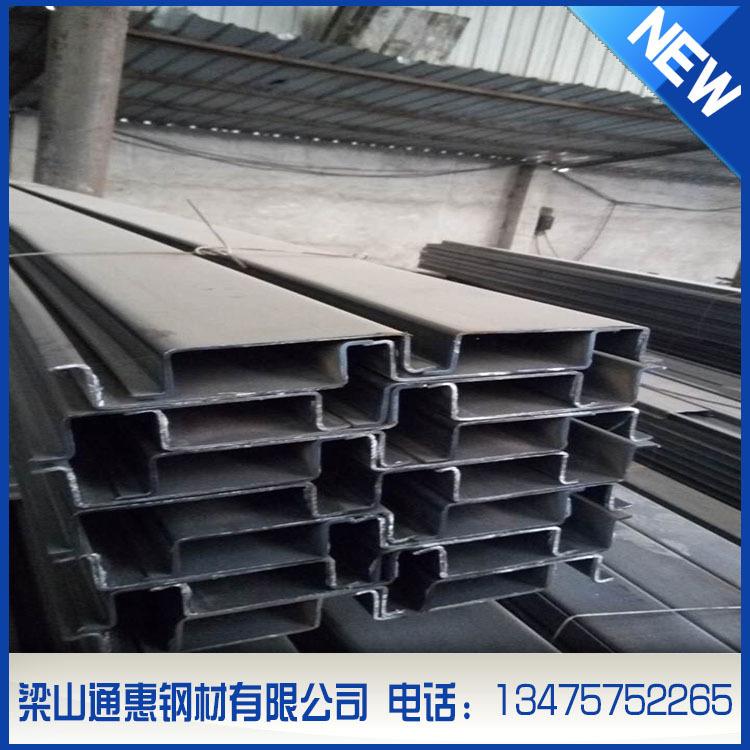 供应通惠冷弯型钢加工 优质钢材批发价格 下边梁
