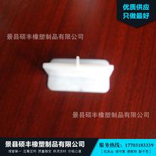 专业加工注塑产品电器 外壳注塑生产 开模 塑料产品加工量大从优