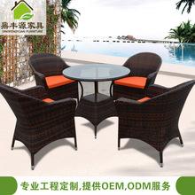户外休闲藤椅子茶几组合 阳台藤编桌椅套件五件套 庭院室外