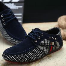 外贸大码韩版运动休闲鞋潮流豆豆鞋男士布鞋低帮青年板鞋男鞋批发
