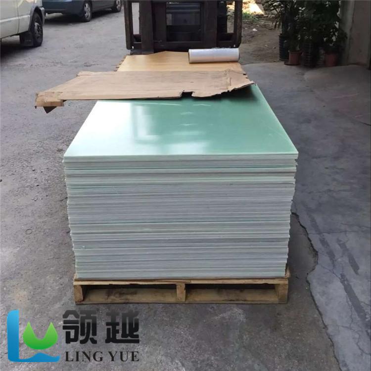 深圳玻纤板 FR4板 水绿色环氧板 厚度0.2-100mm 深圳坪山纤维板