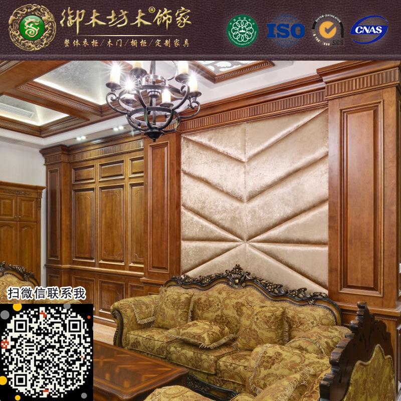 欧式木饰墙面正面图