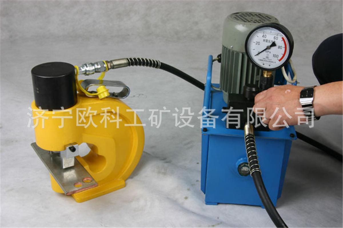 钢板冲孔用ch-70液压冲孔机 多功能液压冲孔机冲孔快速质量可靠图片
