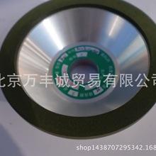 金刚石树脂砂轮 绿碗型砂轮 外圆磨砂轮 绿BW250砂轮