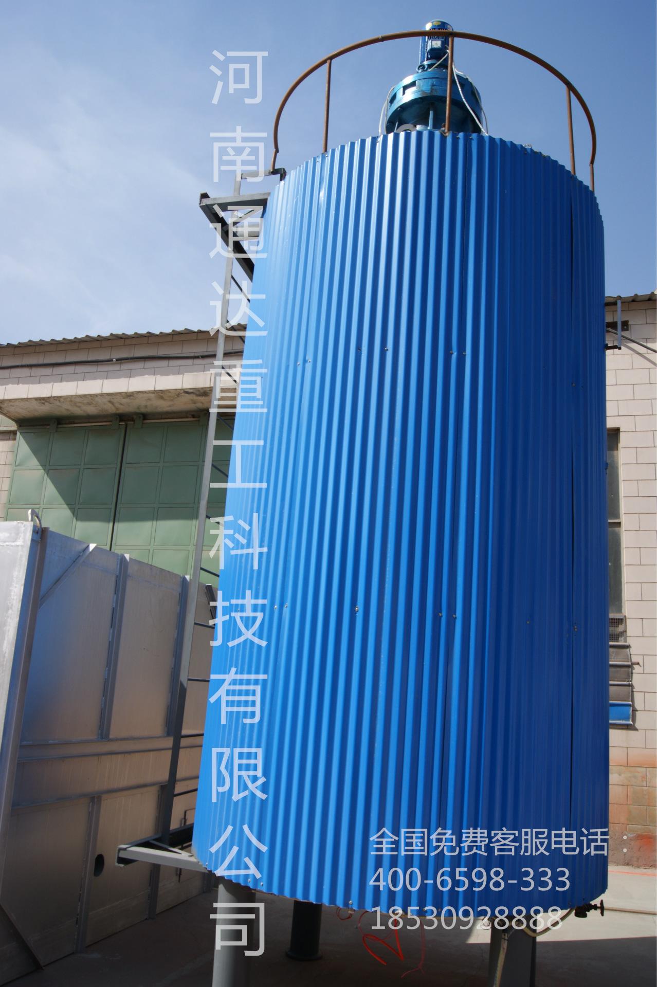 环境政策指定生物有机肥发酵罐 通达专利产品
