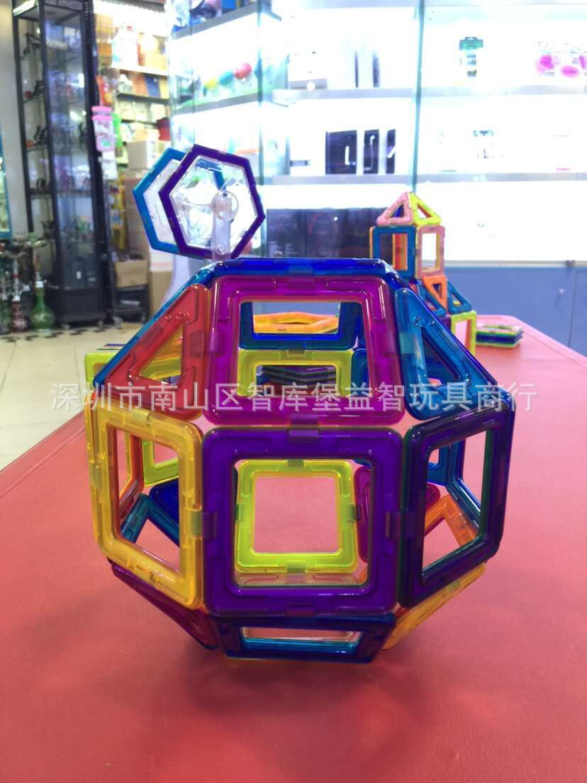 Manufacturers supply Cobo genuine magwsidom magnetic piece children 40 pieces of a puzzle toy building blocks5
