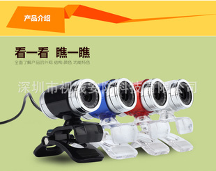 Shenzhen factory wholesale special camera Free HD drive with wheat 1200W HD barrel-type clip