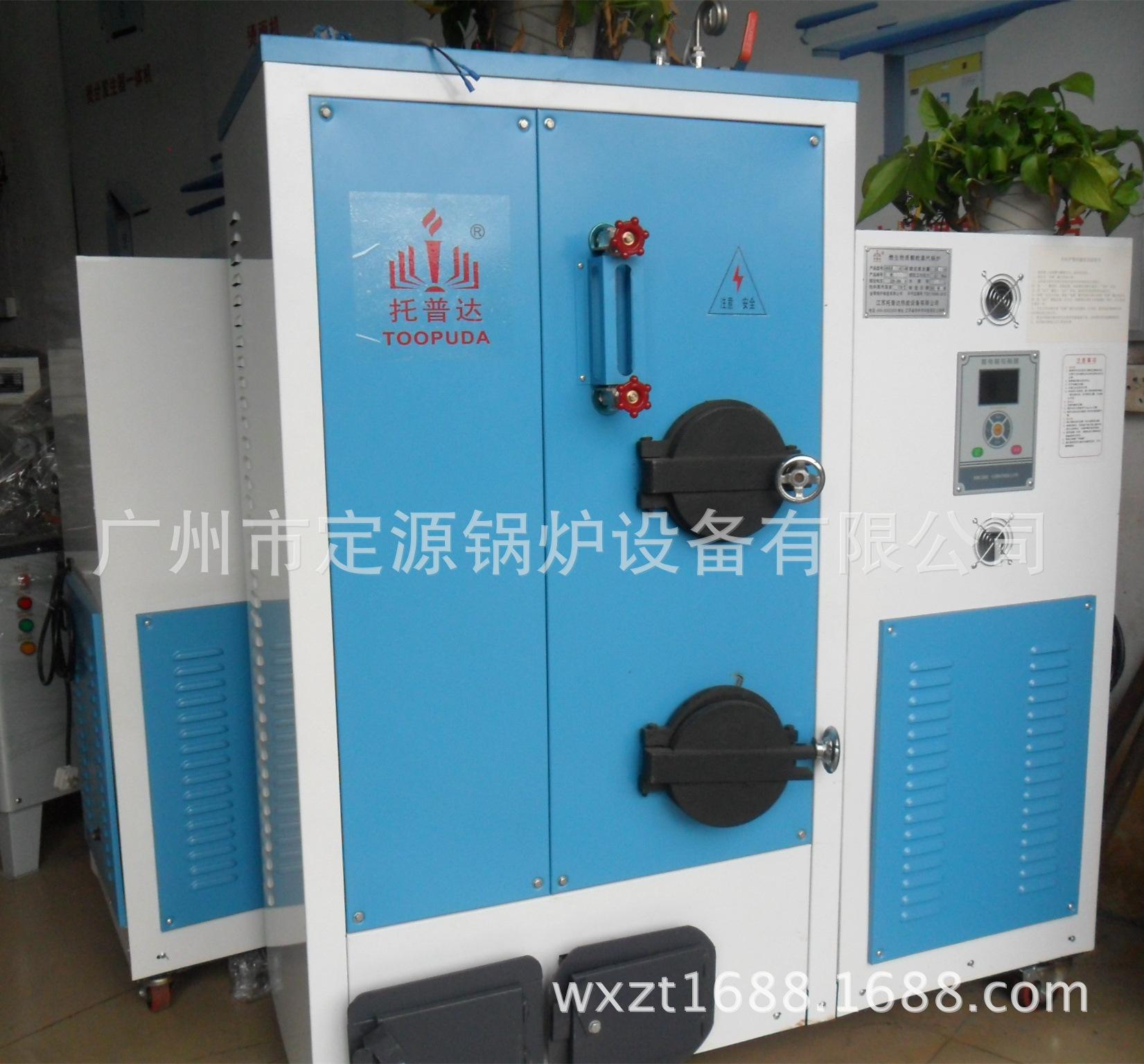 生物质蒸汽锅炉 燃蒸汽锅炉,环保生物质蒸汽锅炉 阿里巴巴