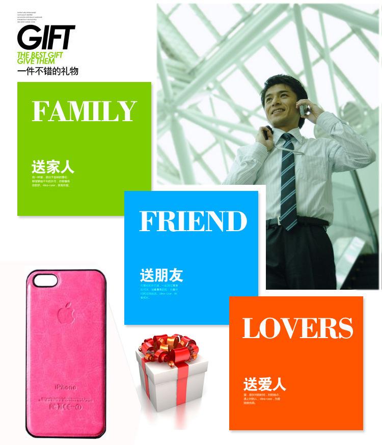 厂家供货苹果iphone 4s 5S 5C疯马皮手机保护皮套PU后盖手