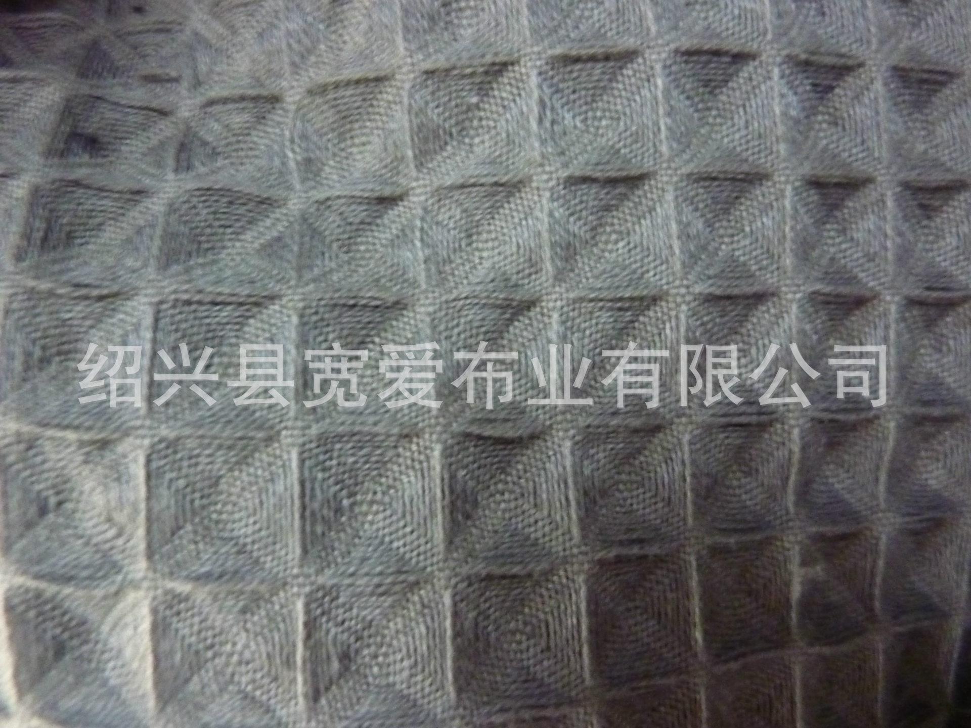 【精品推荐】供应环保面料 染色华夫格 针织面料 量多优惠
