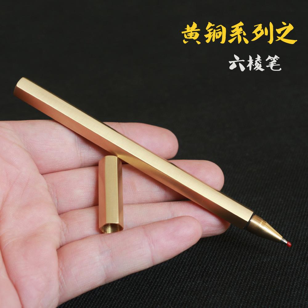 六棱黄铜笔 手工纯六角黄铜签字笔 金属中性笔 竹节铜笔创意礼品