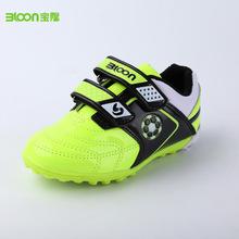 BLOON欧美室内足球训练鞋魔术贴室内训练鞋儿童爆款球鞋