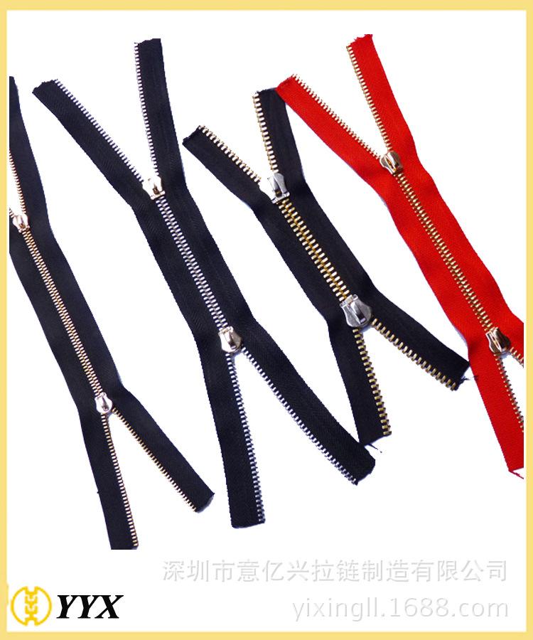 深圳拉链厂家定制各种长度上下开尾带可换片式拉头拉链