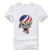 骷髏40S精梳純棉男式短袖  一件代發 免費代理加盟 男裝半截袖T恤