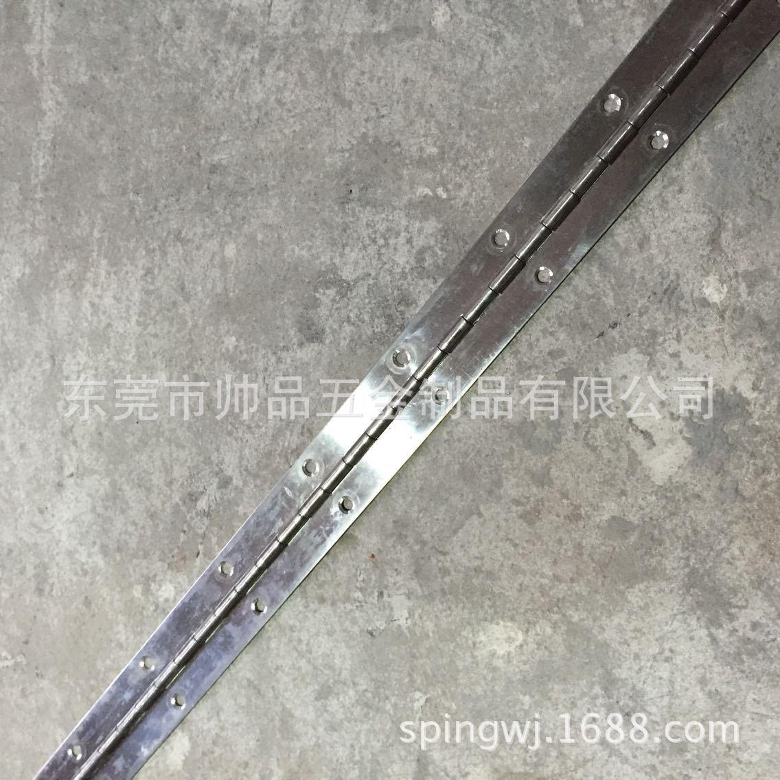 sping/帅品 304不锈钢钢琴铰链 不锈钢排铰 机箱铰链 广告箱合页