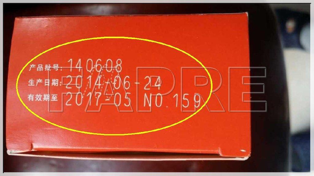 v2030g 高速激光打码机 激光打标机