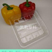 廠家直銷一次性PET透明塑料生鮮托盤